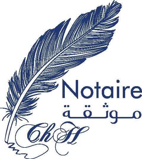 Notaire Hayoun Tétouan